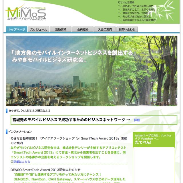 MiMos Website