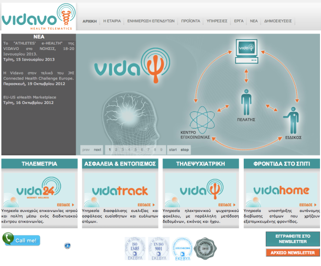 Vidavo Website