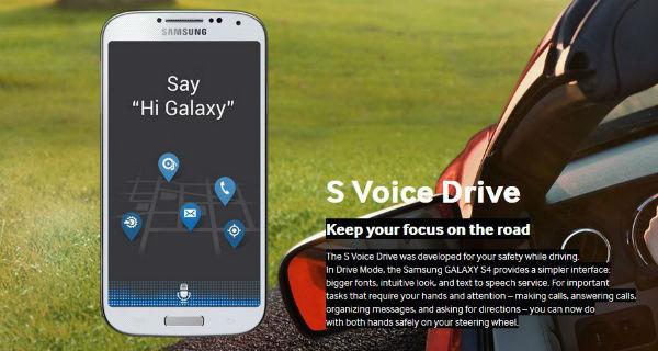 S Voice Drive