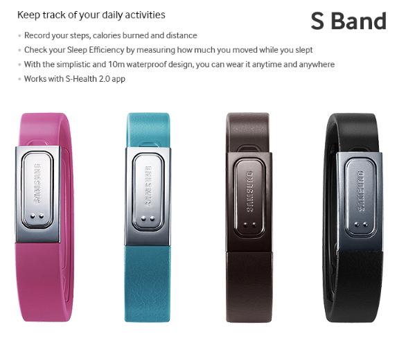 Samsung S Band