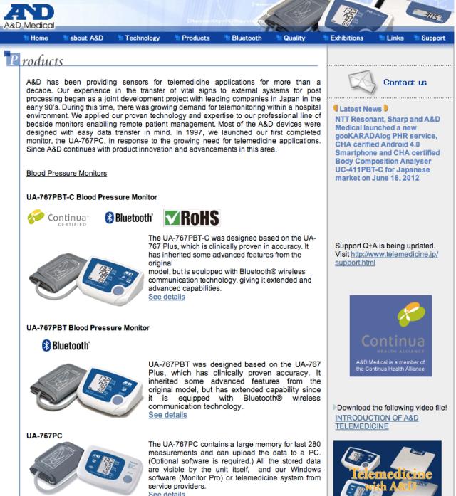 AandD Website
