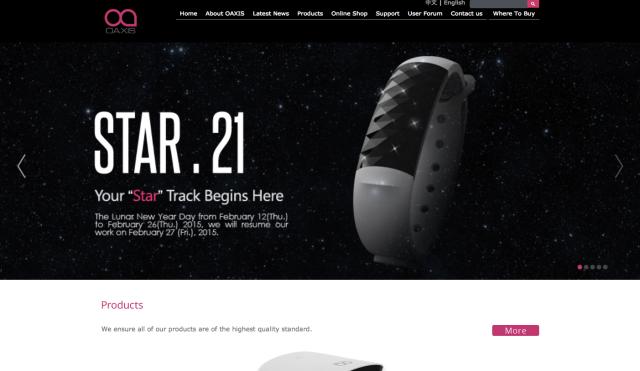 Oaxis Website